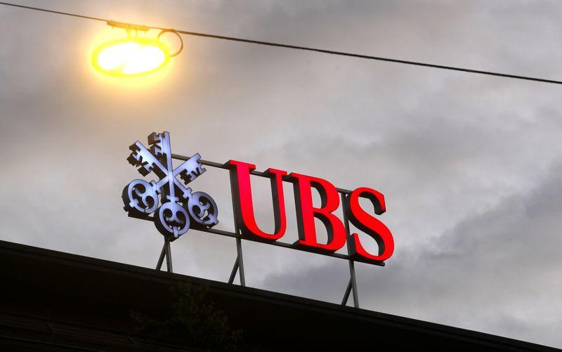 Esporte UBS, Banco do Brasil joint venture ready to start operations
